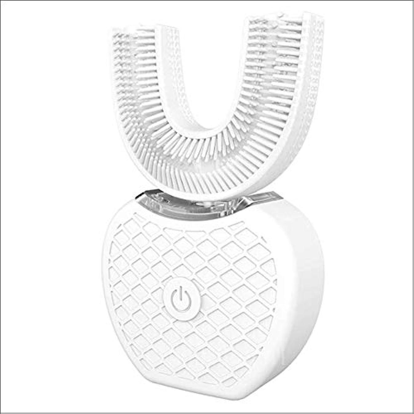 病者建物適応する[(Gearbest) Gearbest] [Auto 360-degree U-shape Electric Toothbrush Sonic Mouth Cleaner] (並行輸入品)