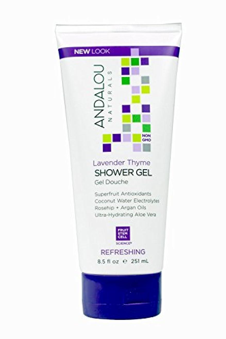 保持これらの頭の上Andalou Naturals Shower Gel - Lavender Thyme Refreshing - 8.5 fl oz by Andalou Naturals