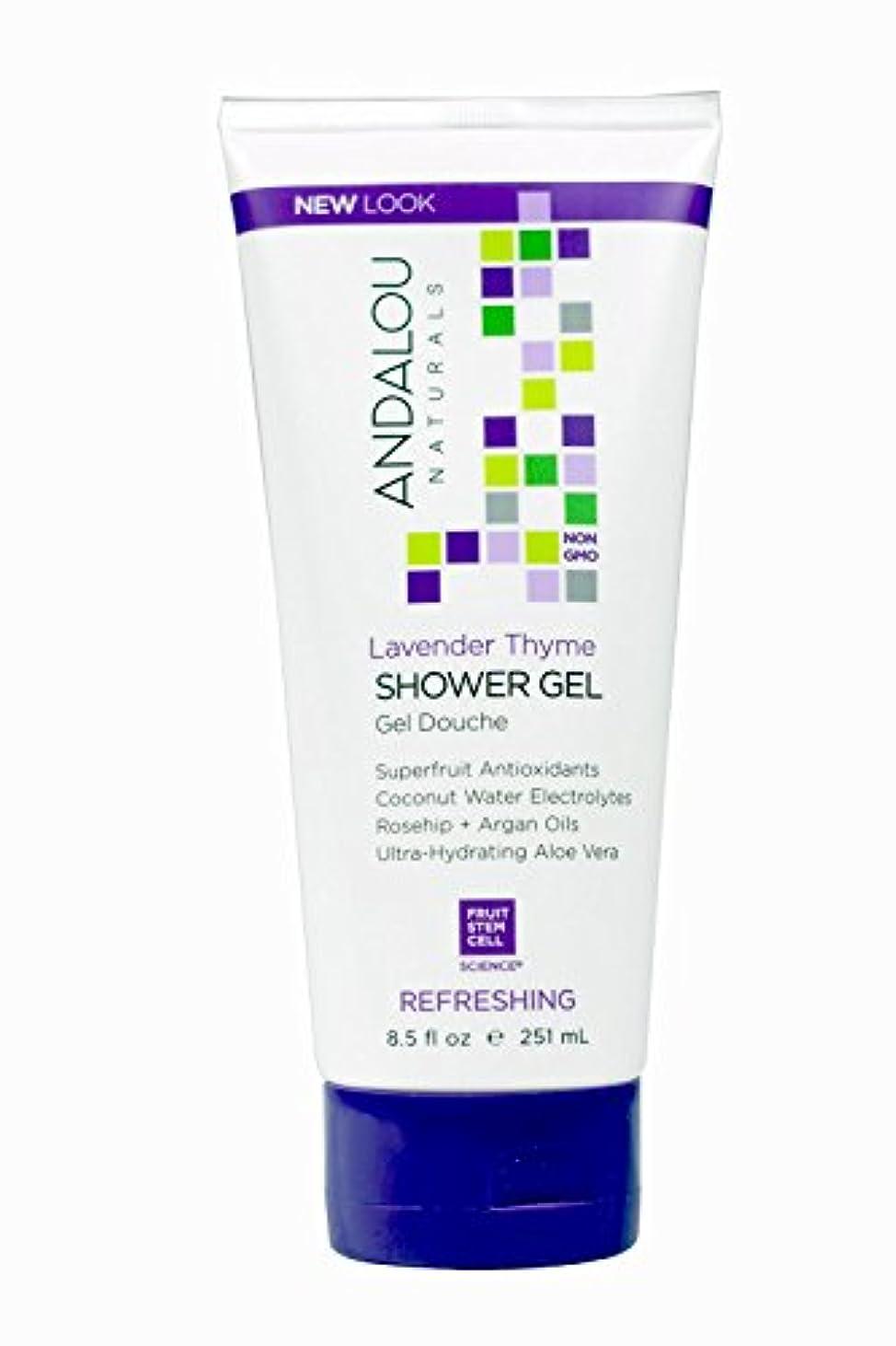 けん引自動車放棄するAndalou Naturals Shower Gel - Lavender Thyme Refreshing - 8.5 fl oz by Andalou Naturals