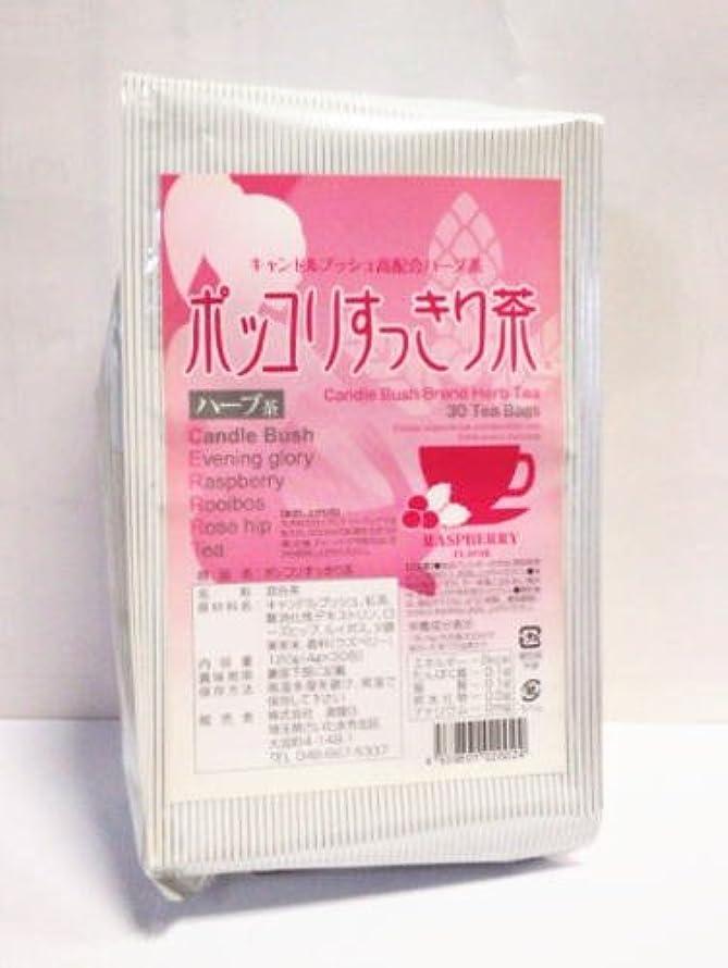誘う贅沢な大混乱ポッコリすっきり茶 30包×6袋セット