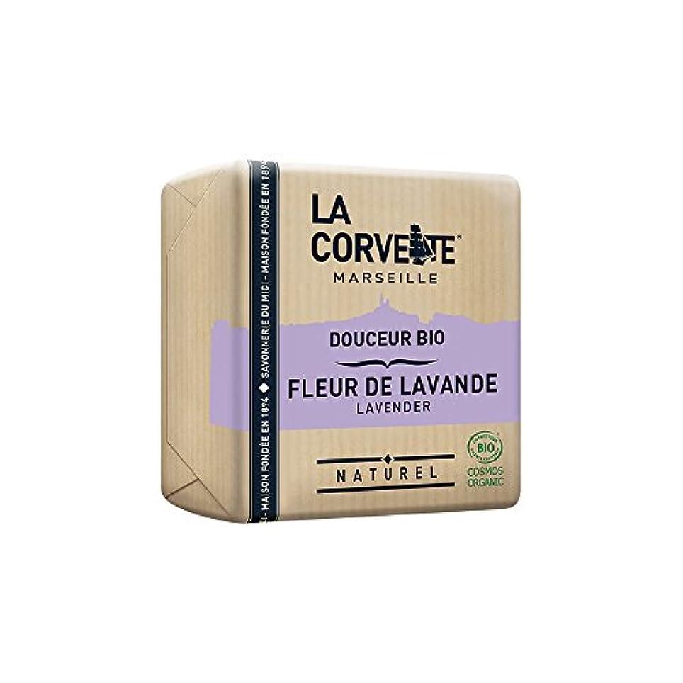追う麻痺女性La Corvette(ラ?コルベット) サボン?ドゥスール?ビオ ラベンダー 100g