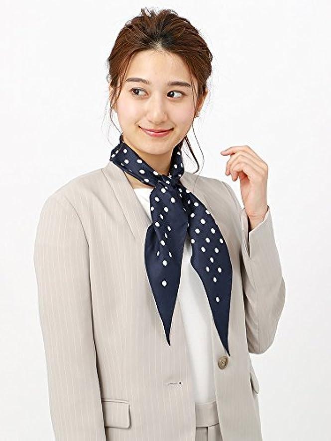 同様の留まる安西(ザ?スーツカンパニー) destyle/JAPAN QUALITY/シルクツイル ドットプリントディアマンテスカーフ ネイビー×ホワイト