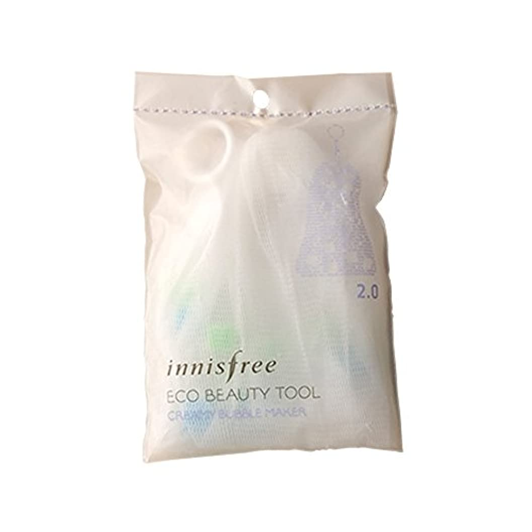 INNISFREE Eco Beauty Tool Creamy Bubble Maker (並行輸入品)