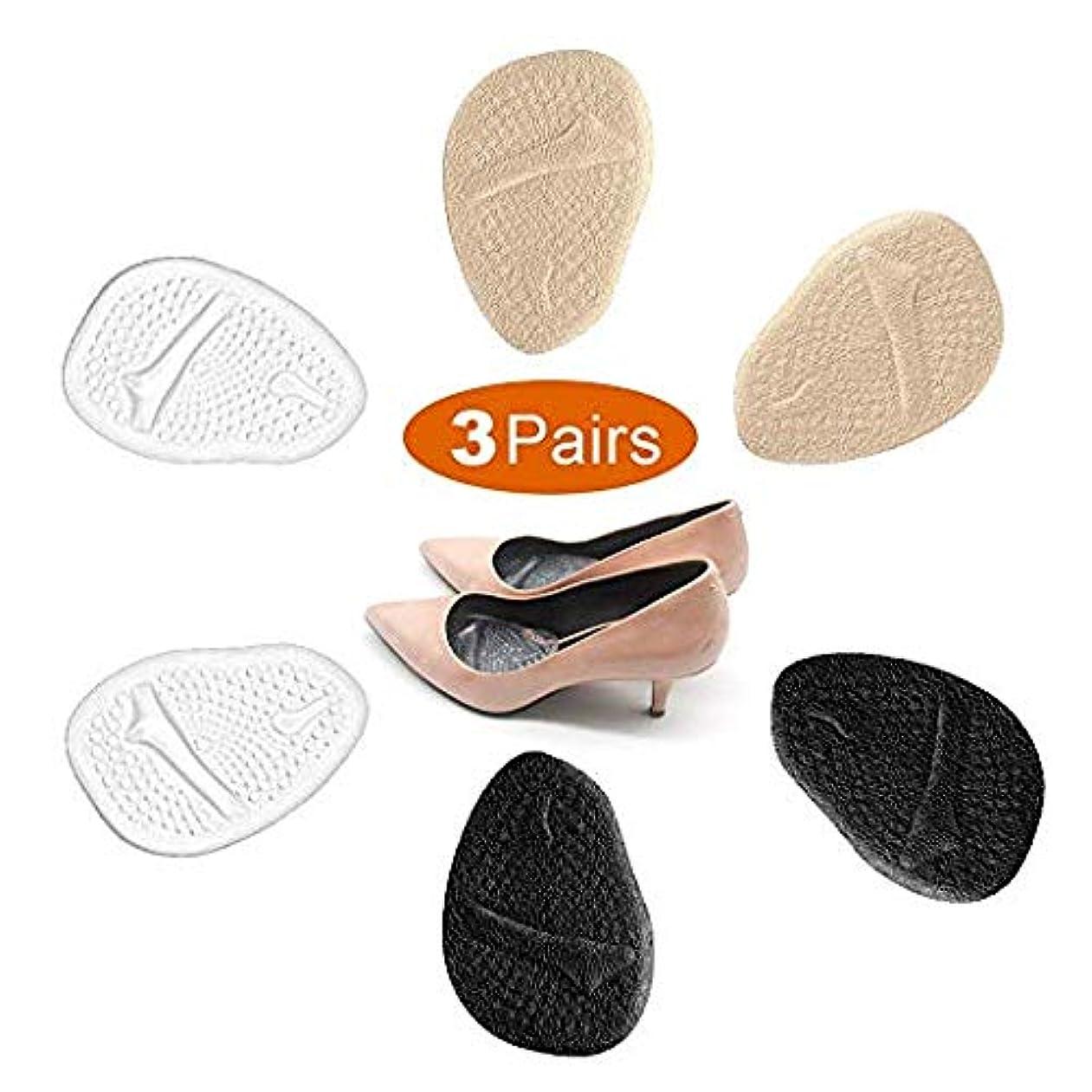 ジェスチャー六月適度な中足骨パッド| 女性の中足骨パッド| ボールオブフットクッション(3ペアフットパッド)終日痛みを軽減し、快適なワンサイズの女性用シューズインサート