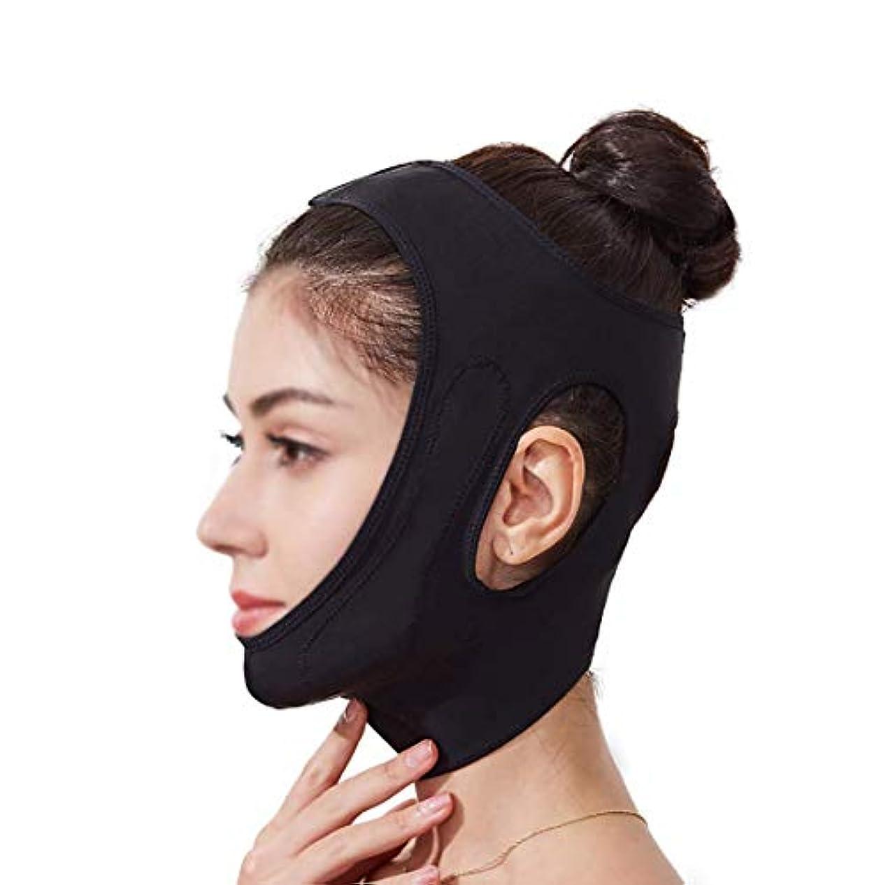 朝の体操をするフロンティアクーポンフェイスリフティングマスク、360°オールラウンドリフティングフェイシャルコンター、あごを閉じて肌を引き締め、快適でフェイスライトをサポートし、通気性を保ちます(サイズ:ブラック),ブラック
