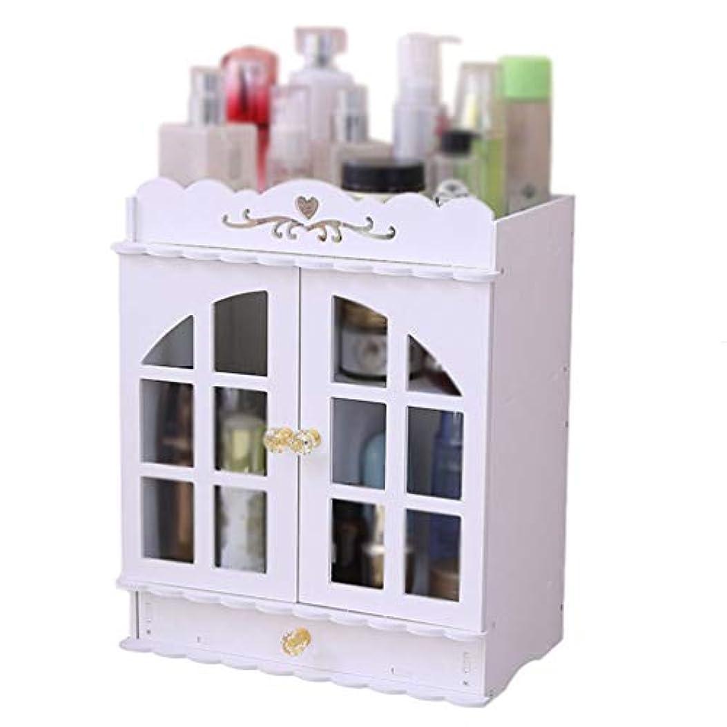 尊厳我慢するポークメイクボックス 化粧品収納 コスメボックス 大容量 ドア 引き出し おしゃれ アンティーク ホワイト スキンケア収納 防水 洗面台 普段用