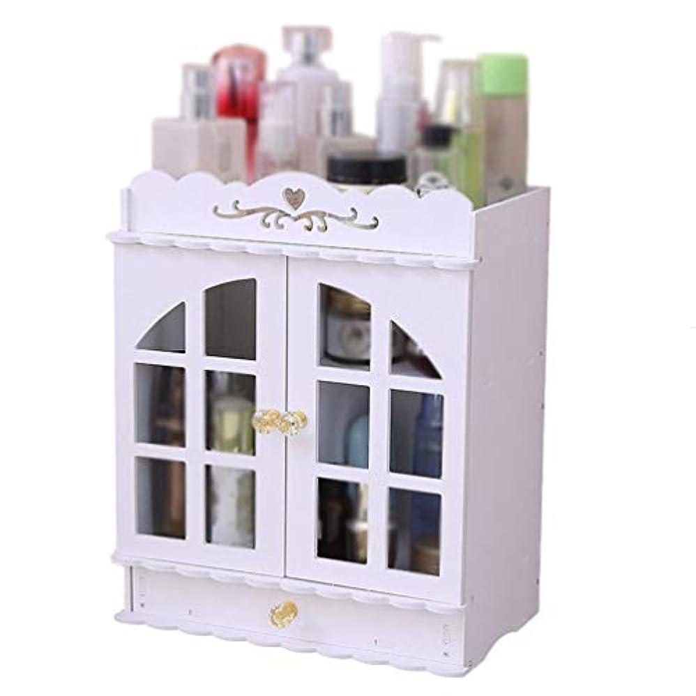 役立つアリ方向メイクボックス 化粧品収納 コスメボックス 大容量 ドア 引き出し おしゃれ アンティーク ホワイト スキンケア収納 防水 洗面台 普段用