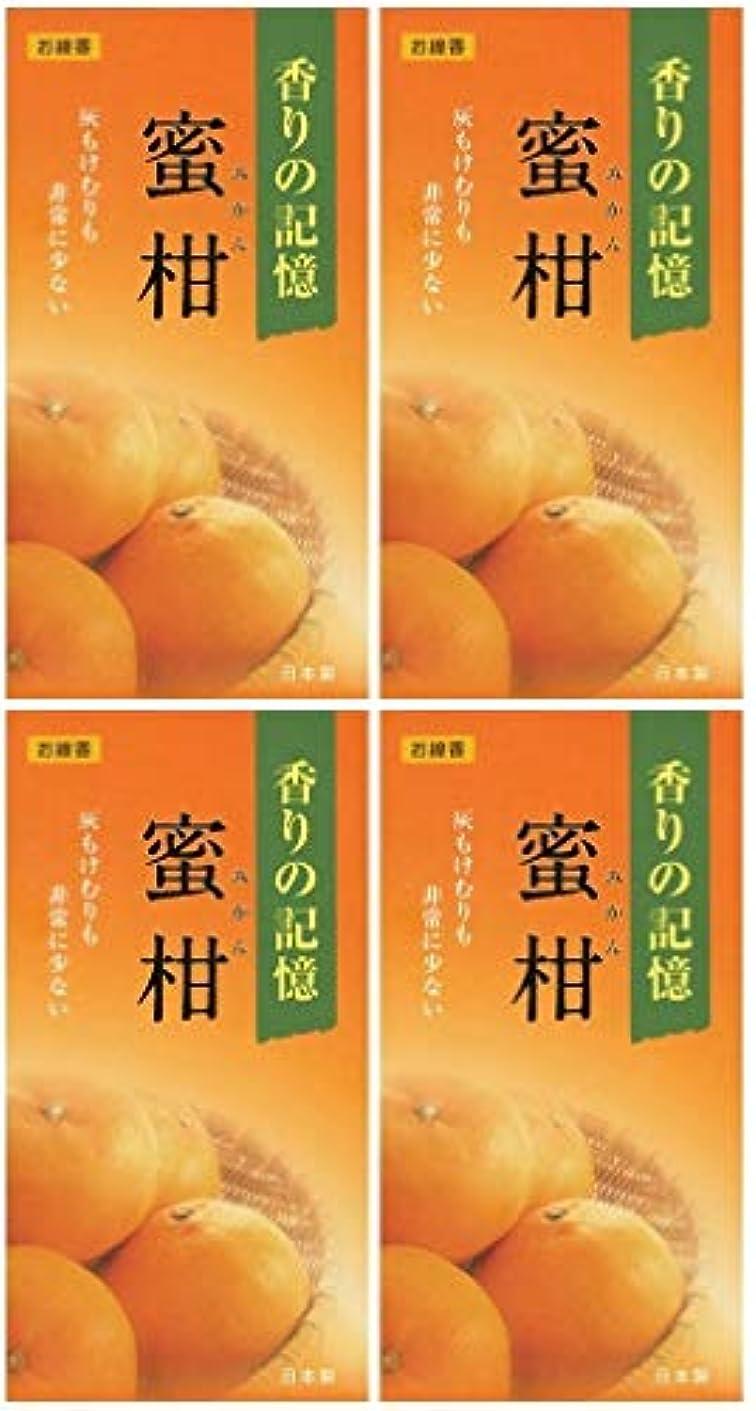民族主義登山家フェード【まとめ買い】孔官堂のお線香 香の記憶 蜜柑 バラ詰 #C-642×4個