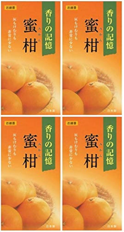 不当製品サラダ【まとめ買い】孔官堂のお線香 香の記憶 蜜柑 バラ詰 #C-642×4個