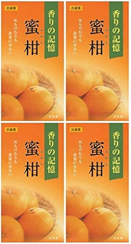 横向き特殊属性【まとめ買い】孔官堂のお線香 香の記憶 蜜柑 バラ詰 #C-642×4個