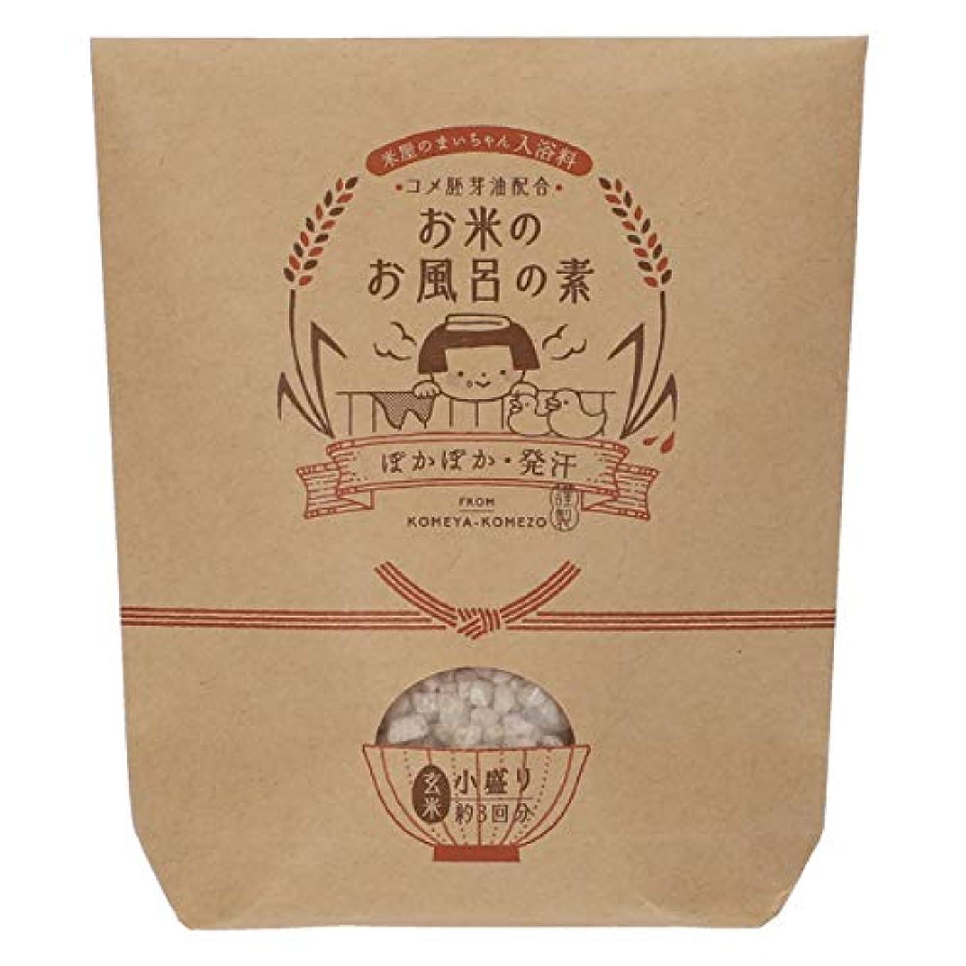 回路ひどいオンス米屋のまいちゃん家の逸品 お米のお風呂の素 小盛り(発汗) 入浴剤 113mm×34mm×133mm