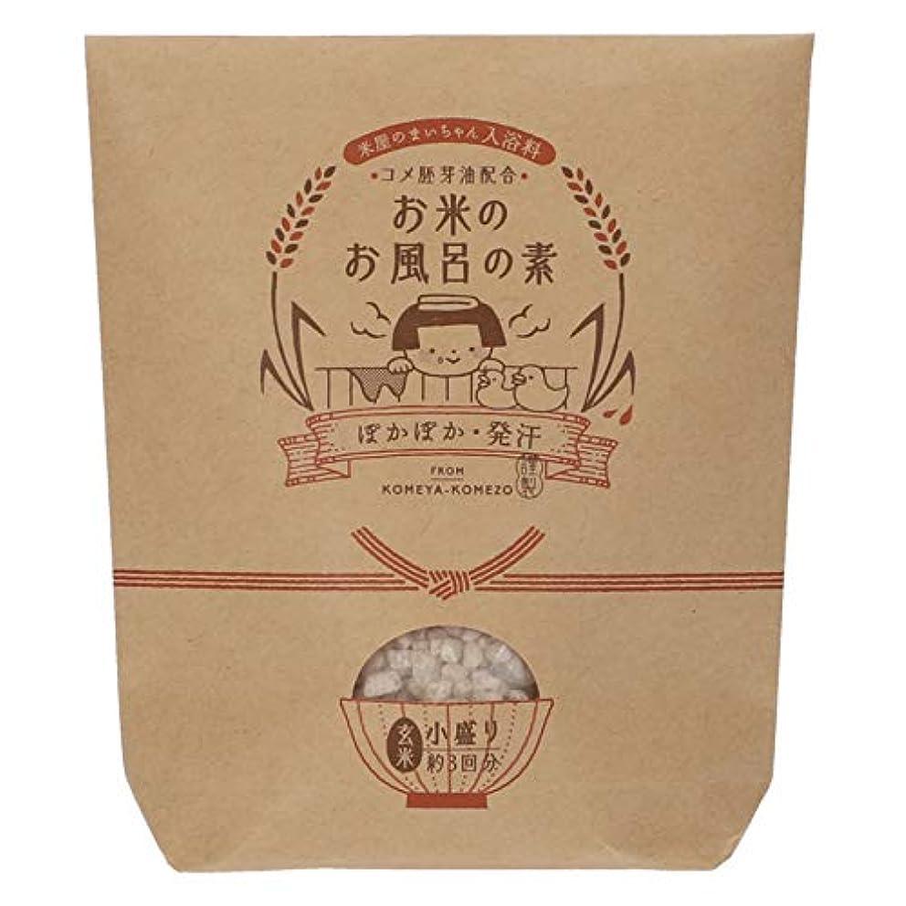 コンパイル季節脆いお米のお風呂の素 小盛り(発汗)