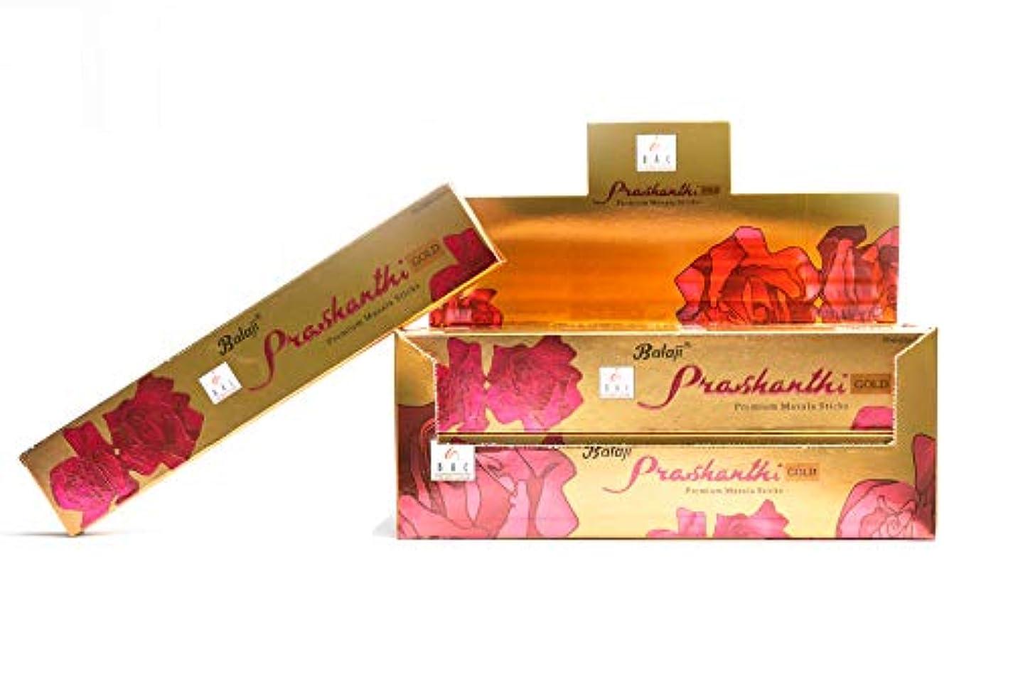アーサーコナンドイル口径偽装するBalaji Prashanthi プレミアムマサラ お香スティック - 手巻き アガーバス インド製 15gms x 12本パック