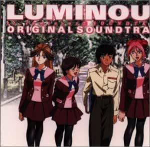聖ルミナス女学院 2 ― オリジナル・サウンドトラック