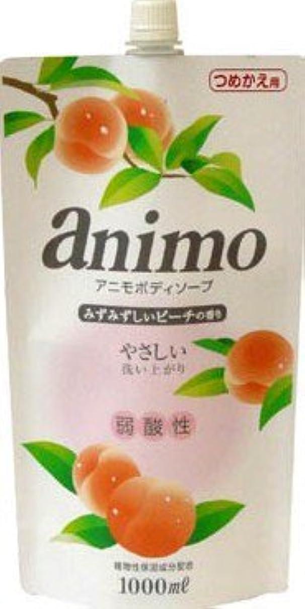 スーパーマーケット違法頻繁にロケット石鹸 アニモボディソープ 詰替用 1000ml×12点セット (4571113800697)