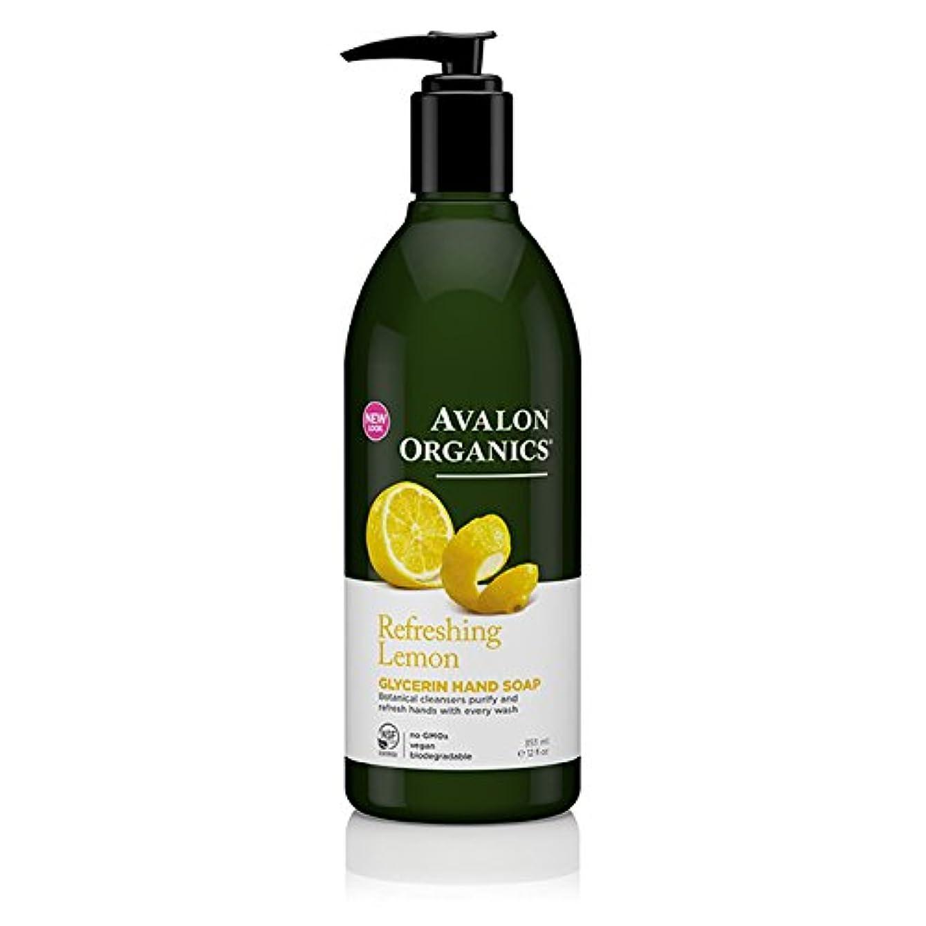 ナプキンさせるゲージAVALON ORGANICS アバロンオーガニクス ハンドソープ レモン 355ml