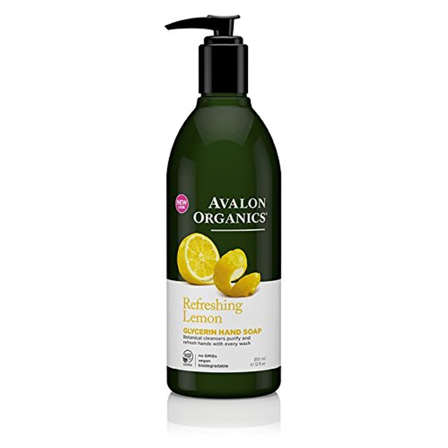 放射性代理店火薬AVALON ORGANICS アバロンオーガニクス ハンドソープ レモン 355ml