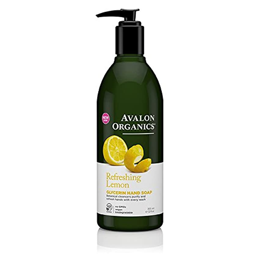 日の出周囲精緻化AVALON ORGANICS アバロンオーガニクス ハンドソープ レモン 355ml