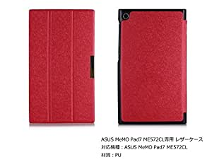 ASUS MeMO Pad 7 ME572CL 手帳型 レザーケース 横開き ASUSタブレット カバー ブックカバーケース 画面保護/軽量/薄 本体の傷つきガード 保護カバー/保護ケース ASUSプロテクター スタンドケース/スタンドカバーME572-O29-T41111 (レッド)
