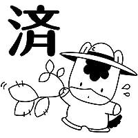 済 ぐんまちゃんスタンプ浸透印 印面2×2cmサイズ (2020) Self-inking stamp, Gunma-chan (黒)