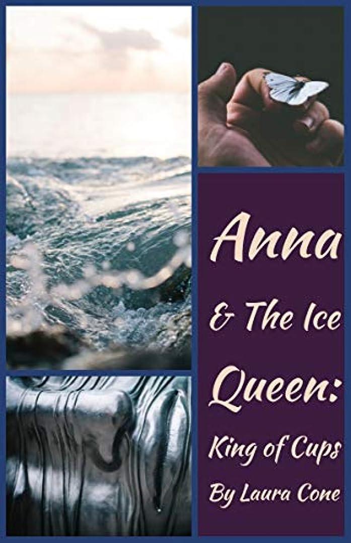 残り物試験サーキットに行くAnna and the Ice Queen: The King of Cups: Daughter of Lilith Series (English Edition)
