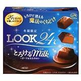 不二家 ルック24℃(とろけるミルク)  11粒×5箱