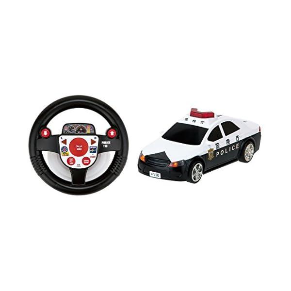 R/C うんてんしちゃお パトロールカーの商品画像