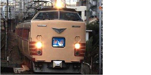 TOMIX(トミックス) JR485系 さよなら雷鳥 9両セット 92979
