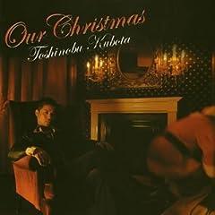 久保田利伸「Our Christmas」のCDジャケット