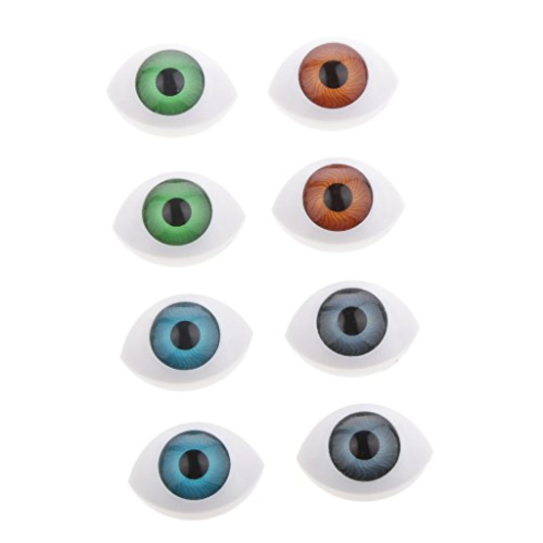 monkeyjack 8pcsプラスチック楕円形目眼球マスク人形Bear DIY Supplies修復14 mm