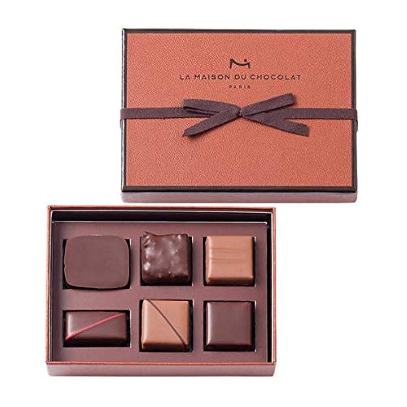 結婚する鏡孤独メゾンデュショコラ LA MAISON DU CHOCOLAT アタンション 6粒入り メゾンドショコラ チョコレート バレンタイン バレンタインデー ホワイトデー 贈答 ギフト
