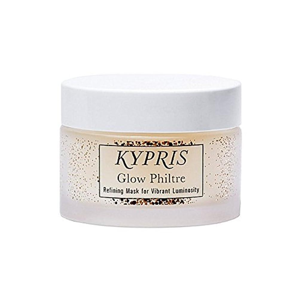 抵抗力がある自慢ヘビグローマスク x4 - Kypris Glow Philtre Mask (Pack of 4) [並行輸入品]