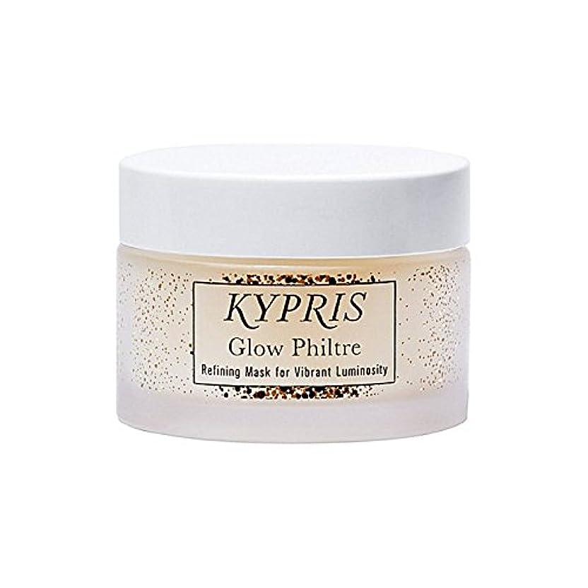 確かにエミュレーション敬礼グローマスク x2 - Kypris Glow Philtre Mask (Pack of 2) [並行輸入品]