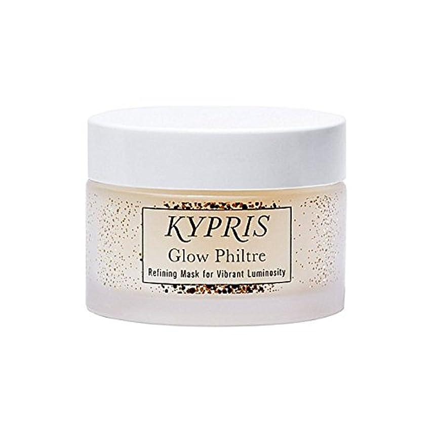 寛容作り上げるお金ゴムグローマスク x4 - Kypris Glow Philtre Mask (Pack of 4) [並行輸入品]