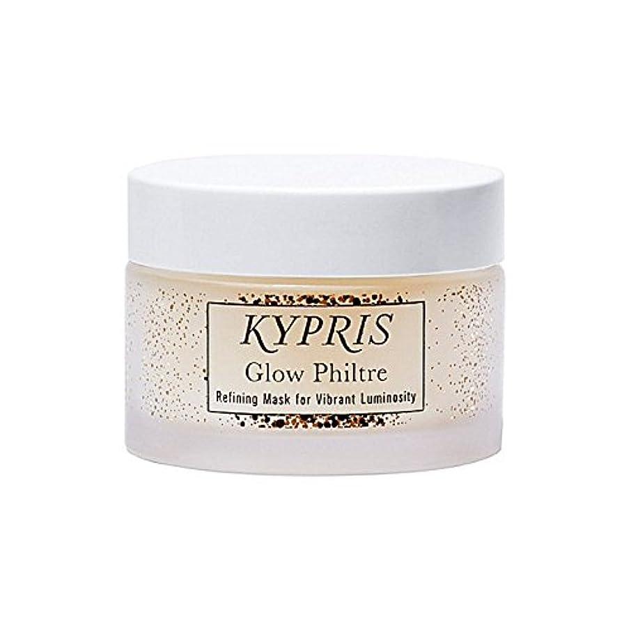 Kypris Glow Philtre Mask (Pack of 6) - グローマスク x6 [並行輸入品]