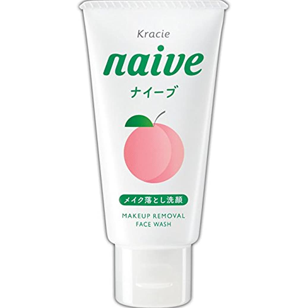 解放するスキップ分離ナイーブ メイクも落とせる洗顔フォーム 桃の葉ミニ 45g