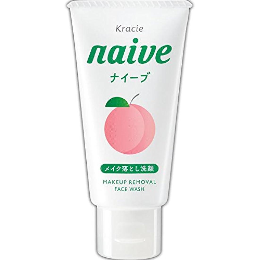見出しかけがえのない短命ナイーブ メイクも落とせる洗顔フォーム 桃の葉ミニ 45g