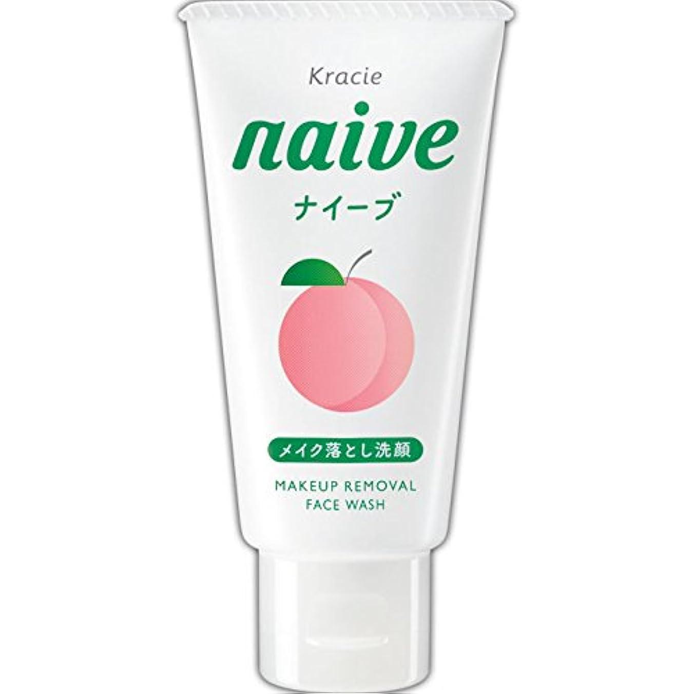 発明キャンドル味付けナイーブ メイクも落とせる洗顔フォーム 桃の葉ミニ 45g