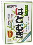 山本漢方製薬 大型はとむぎ 15gX32H