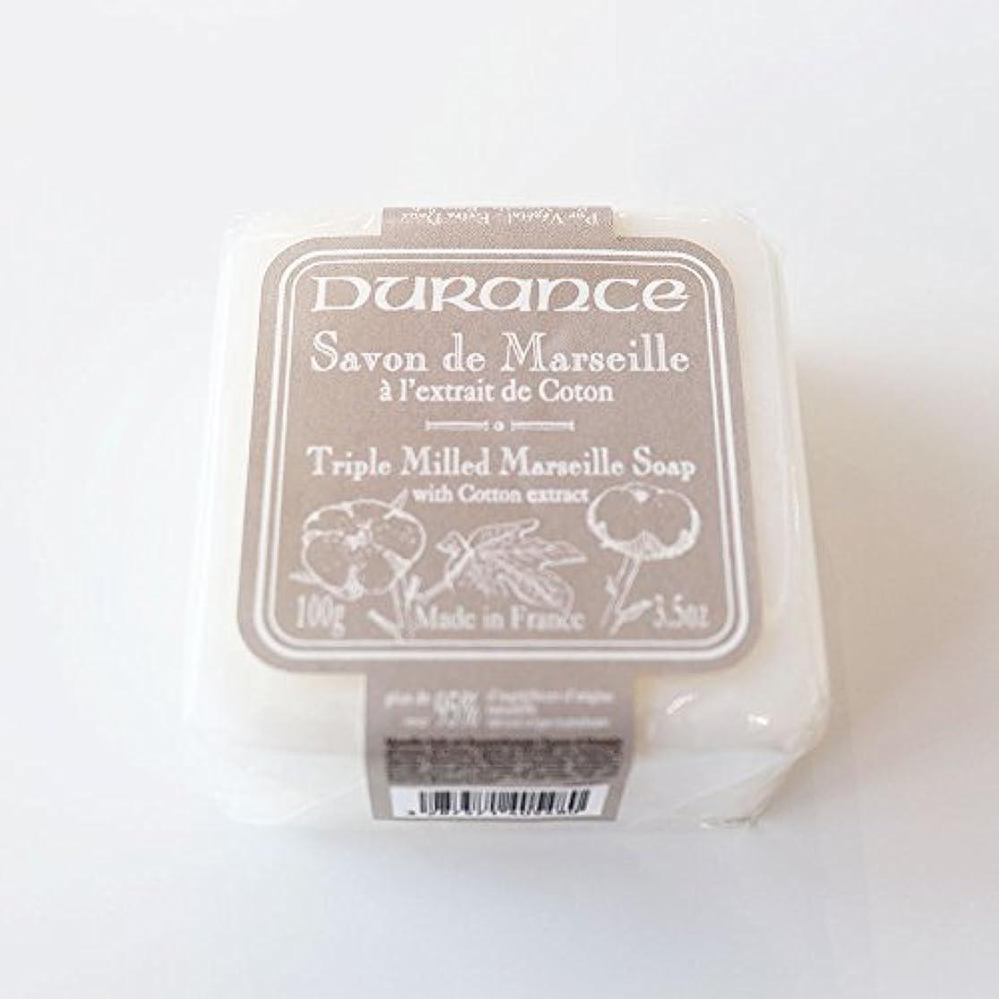 輸血イチゴ隠すSavon de Marseille コットン