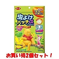 (アース製薬)虫よけパッチα シールタイプ プーさん 72枚(お買い得2個セット)