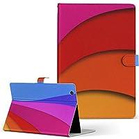 igcase d-01J dtab Compact Huawei ファーウェイ タブレット 手帳型 タブレットケース タブレットカバー カバー レザー ケース 手帳タイプ フリップ ダイアリー 二つ折り 直接貼り付けタイプ 002091 クール カラフル シンプル