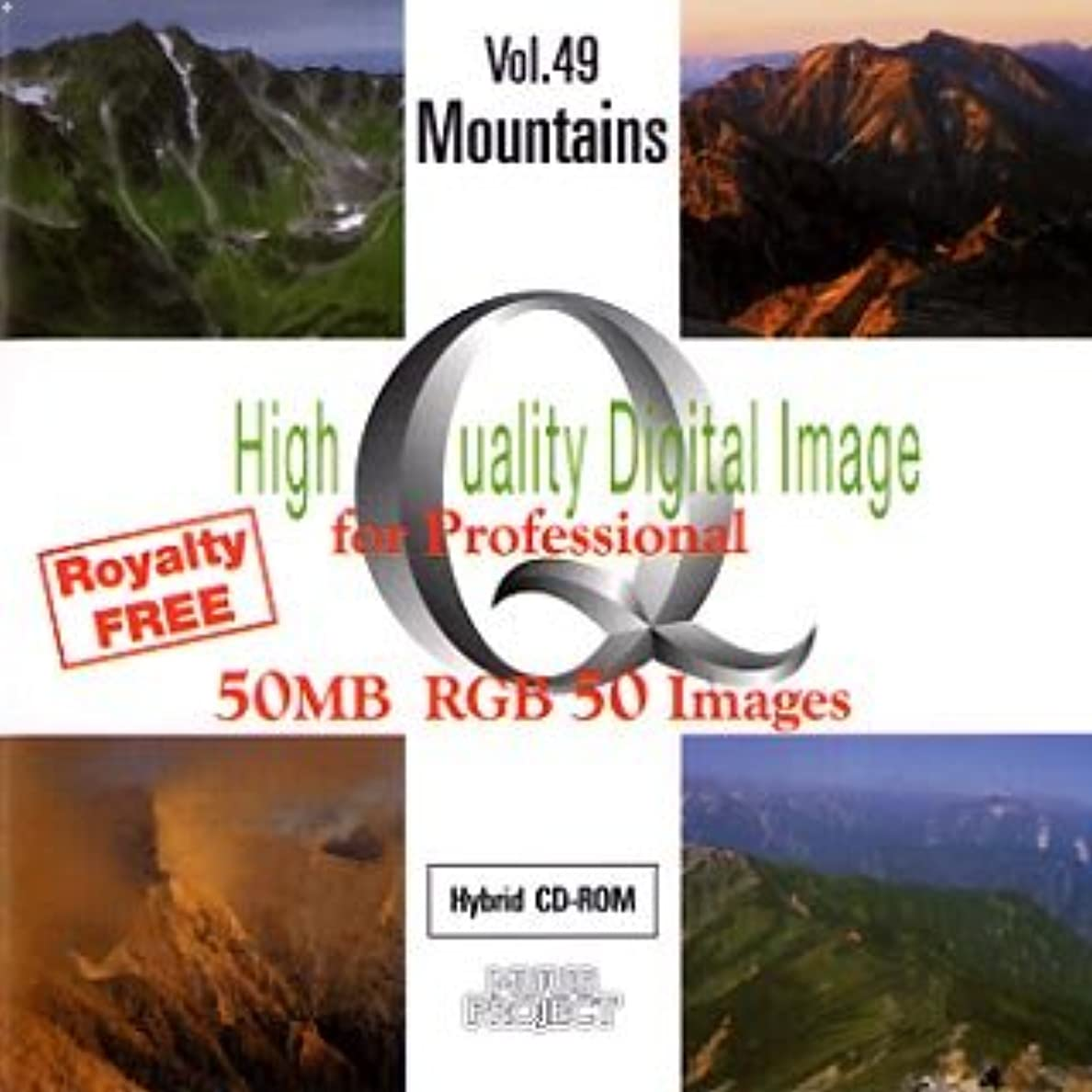 あいまいさ男らしさうめきHigh Quality Digital Image for Professional Vol.49 Mountains