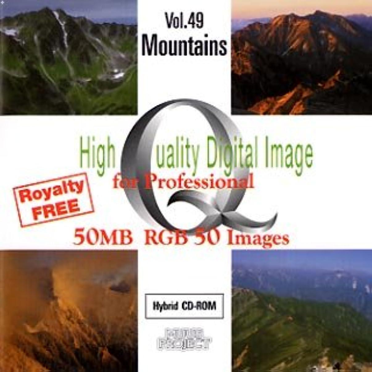かどうかバーゲン住むHigh Quality Digital Image for Professional Vol.49 Mountains