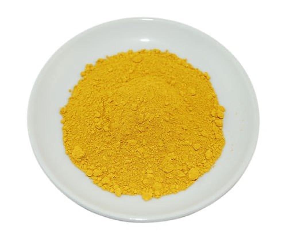 安全段落つま先Yellow Oxide Mineral Powder 100g