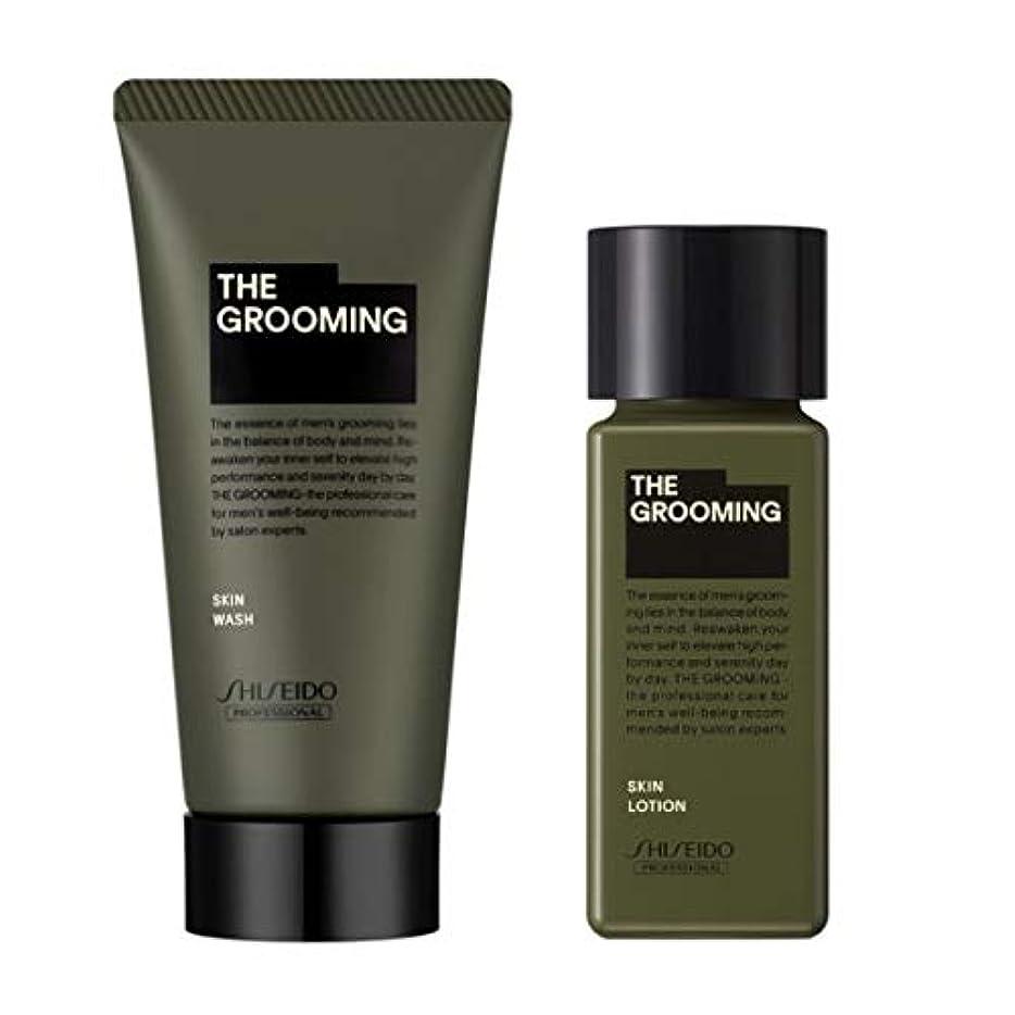 資生堂 ザ?グルーミング ウオッシュ 洗顔フォーム 60g & ローション 化粧水 60ml セット