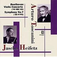 ベートーヴェン:ヴァイオリン協奏曲  ほか