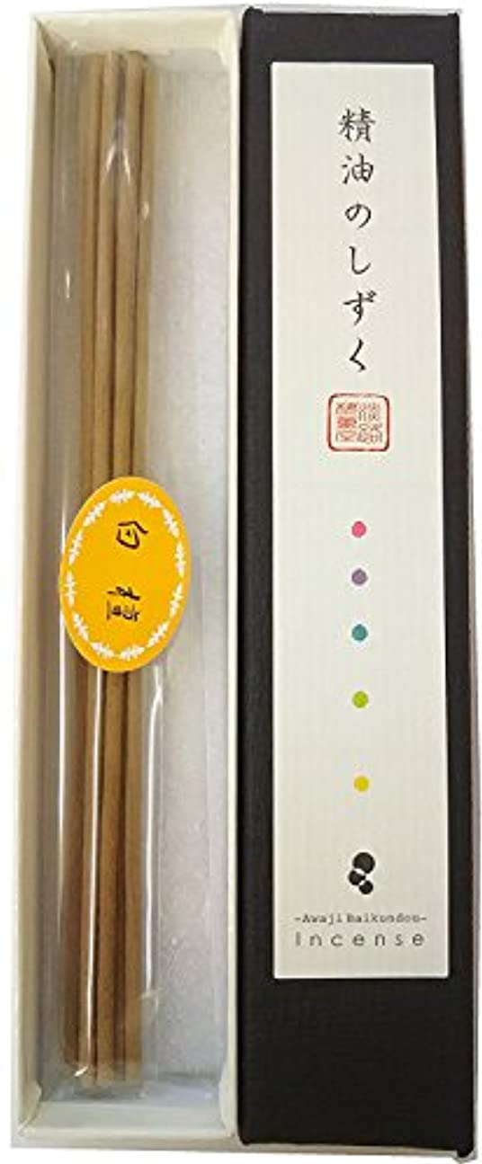 大胆な製造使用法淡路梅薫堂の高品質お香 高級線香 精油のしずく白檀 6本入り #185 ×10 (限定品)
