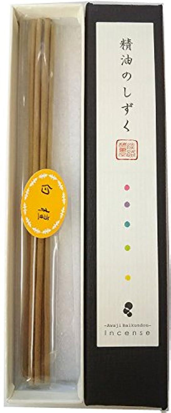 楽しい蒸利得淡路梅薫堂の高品質お香 高級線香 精油のしずく白檀 6本入り #185 ×10 (限定品)