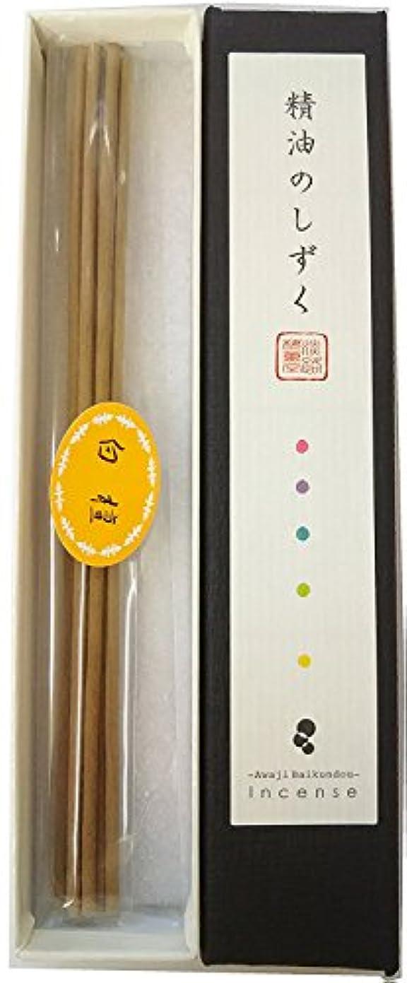 獣設計ヒープ淡路梅薫堂の高品質お香 高級線香 精油のしずく白檀 6本入り #185 ×6 (限定品)